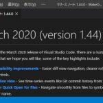 VisualStudioCode 1.44 気になった機能レビュー