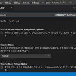 VisualStudioCodeの自動更新を止める方法