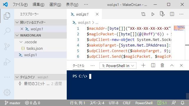 VisualStudioCodeの配色テーマ一覧とおススメテーマ