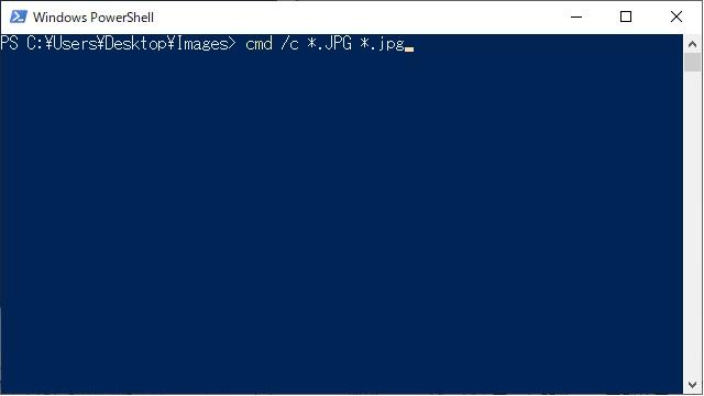 エクスプローラーからファイルの拡張子を一括変更する(PowerShell)