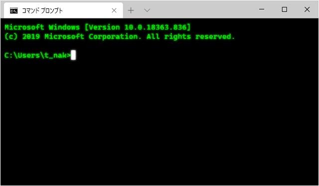 Windows Terminalレビュー(レトロコマンドプロンプトの設定)