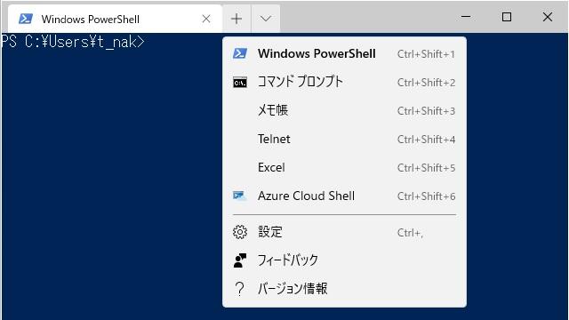 Windows Terminalからメモ帳やTELNETを開く