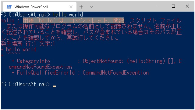 Windows TerminalのPowerShellタブをWindows PowerShell風にカスタマイズ