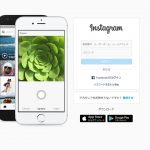 Instagramの複数アカウントでパソコン版にログインする時の対処法