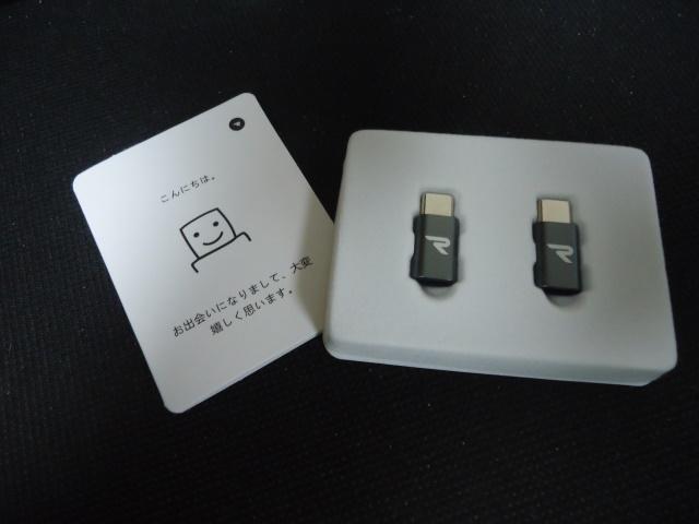 Rampow Micro USB → USB Type-C 変換アダプタ(RAMPOWAD01)レビュー