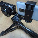 UTEBIT カメラプレート ホットシュー 付き ストレートブラケットレビュー