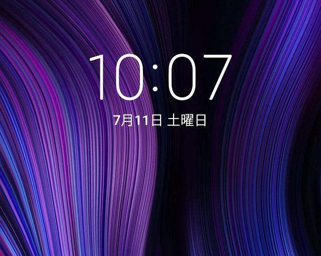 Xiaomi Redmi Note 9S の壁紙をシステムの壁紙に変更する手順
