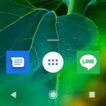 Xiaomi Redmi Note 9S 戻るボタンを左にする手順(ミラーボタン)