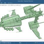 3Dプリンター ムサイ改型ワルキューレ 製作日誌(最終日・前編)