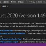 VisualStudioCode 1.49 気になった機能レビュー