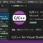C/C++ for Visual Studio CodeでVC++をデバッグする手順