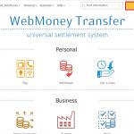 WebMoney Transfer アカウント作成(2020年版)