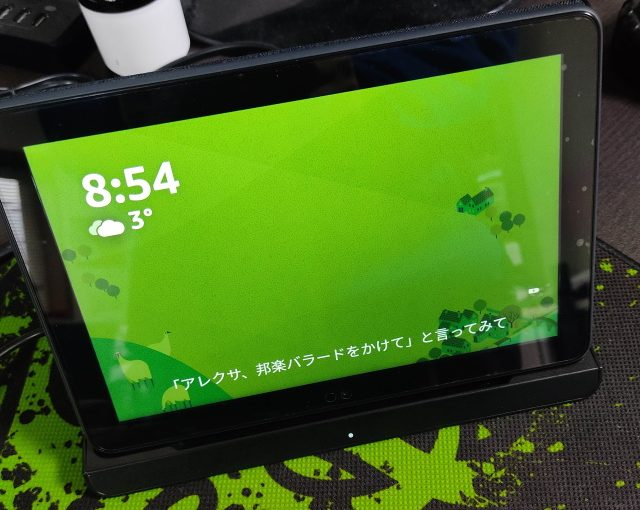 ANGREAT ワイヤレス充電スタンド(Made for Amazon認定取得)開封レビュー