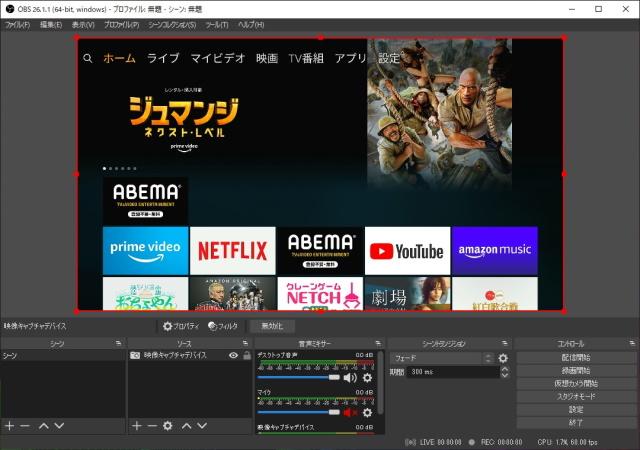 格安 HDMIキャプチャーデバイスをOBS Studioに表示する手順