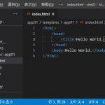 VSCodeでDjangoのMTVでHTMLを表示する手順(Templates編)