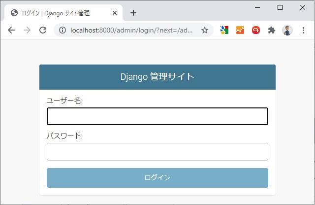 DjangoのSQLiteでデータベースを扱う手順