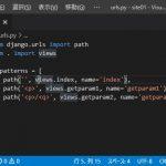 djangoでURLからパラメータを取得する手順(URLConf)