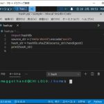 UbuntuにVisual Studio Codeをインストールする手順