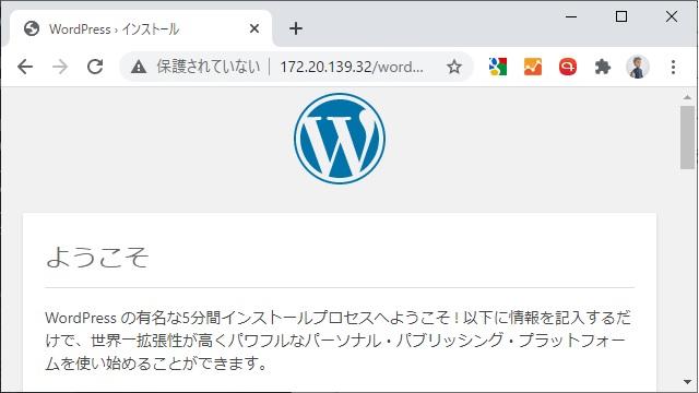 WSLのUbuntuにWordPressを最速でインストールする方法