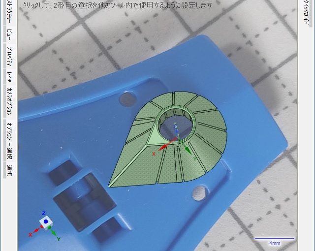1/144 HG改造 MS-07B マ・クベ専用グフ製作日誌(2日目)シールドの装飾パーツの設計