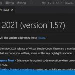 VisualStudioCode 1.57 気になった機能レビュー